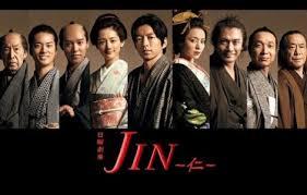 JIN-仁-ドラマ全話を無料で視聴するにはこれ!