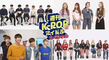 週刊K-POPアイドルスペシャル28作品独占配信が無料で視聴できるよ