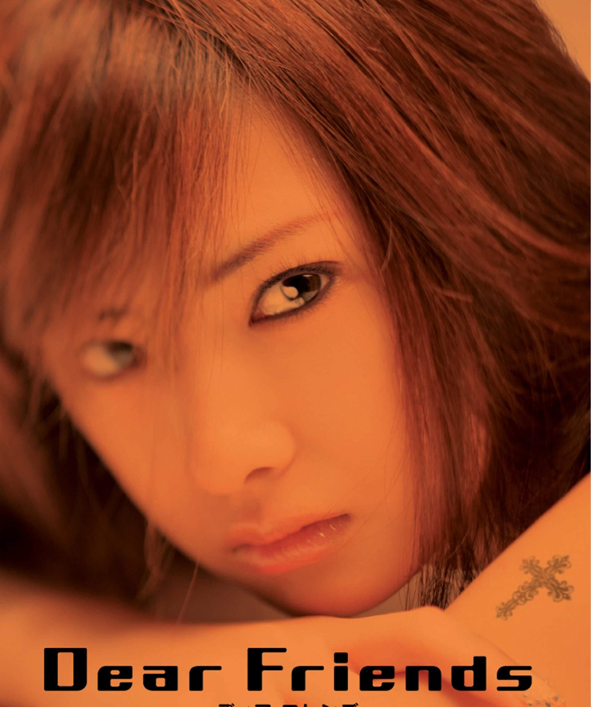 北川景子が妊娠!過去のドラマや映画を無料で観るにはこれ